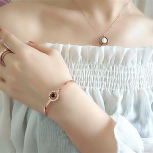 100 languages i love you bracelet 5fcc50c4a50a9 - 100 Languages I Love You Bracelet